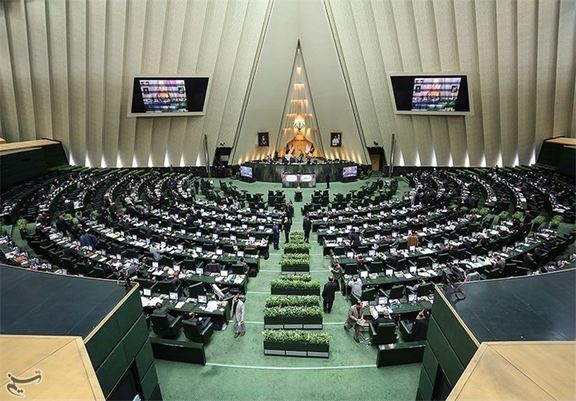 CFT امروز در جلسه علنی مجلس مورد بررسی قرار می گیرد