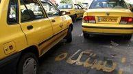 افزایش 15 درصدی کرایه تاکسی چه عواقبی دارد؟