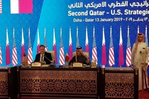 محورهای گفتگوی  پمپئو  با همتای قطری خود در دوحه