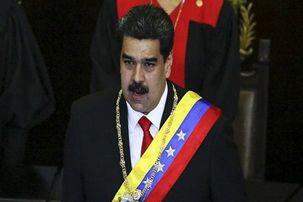 مادورو از کمک های ارسالی روسیه قدردانی کرد