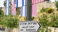شهروندان آمریکایی برای سفر به غزه  با محدودیت همراه شدند