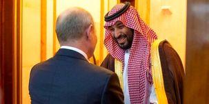 دیدار پوتین و بن سلمان در عربستان