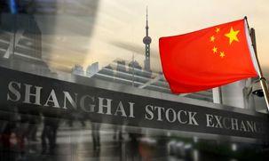 شرکت های خارجی اجازه ورود به بازار سرمایه چین را گرفتند