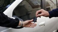 وزارت صمت شرایط 10 گانه ثبتنام خرید خودرو را اعلام کرد