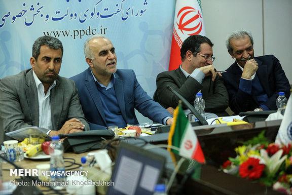 جلسه شورای گفتگوی دولت و بخش خصوصی با حضور وزیر اقتصاد