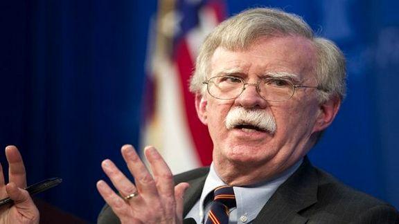 بولتون گفتگو با مقمات انگلیسی درباره فشار بر ایران را به بعد موکول کرد