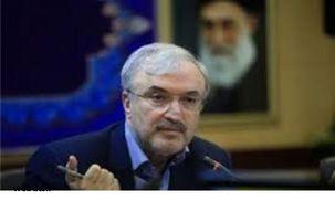 واکنش وزیر بهداشت به انتشار یک استعفانامه جعلی