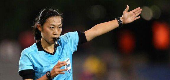 برای اولین بار در تاریخ زنان مسابقات فوتبال مردان در آسیا را قضاوت می کنند