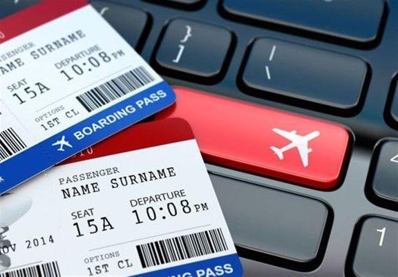 فروش ۳۰۰ فقره بلیت جعلی بلیط هواپیما برای ایام نوروز / قیمت افزایش نمی یابد