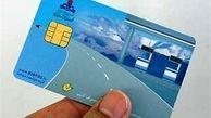 کارت سوخت مانعی بزرگ برای قاچاقچیان سوخت