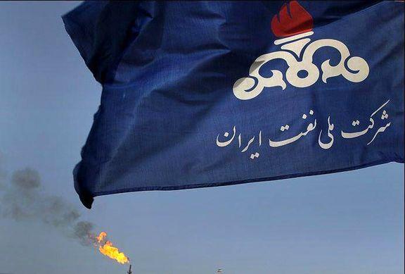 ایران در جایگاه نخست کشف نفت و گاز در جهان قرار گرفت