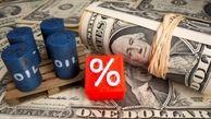 آیا اوپک پلاس قیمت بارگیری نفت در دسامبر را افزایش می دهد؟