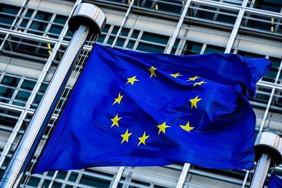 چراغ سبز اتحادیه اروپا به اصلاح قانون مسدود ساز تحریم