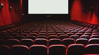 شورای صنفی سینما قیمت بلیت سینما در سال جدید را اعلام خواهد کرد