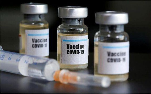 قیمت واکسن کرونا اعلام شد
