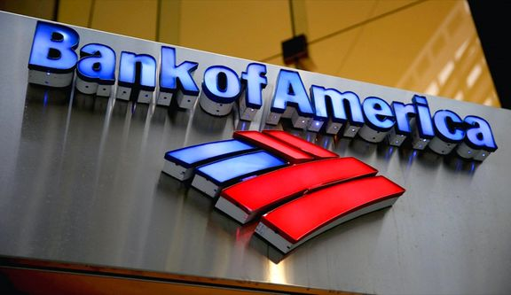«بانک آو آمریکا» پیشبینی خود از رشد اقتصاد جهانی کاهش داد