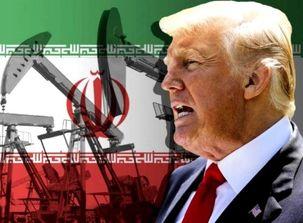آیا آمریکا می تواند صادرات نفت ایران را به صفر برساند؟