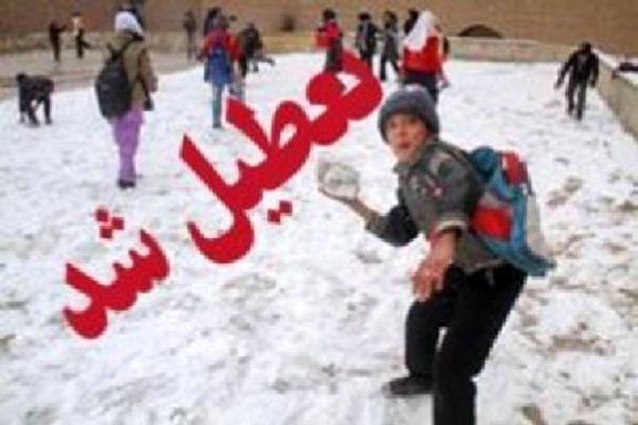 مدارس  اردبیل دوشنبه 21 بهمن تعطیل است