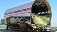 ایدرو برای مشارکت در طرح بازیافت هواپیما اعلام آمادگی کرد