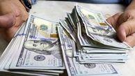 قیمت سکه و ارز کاهش یافت/  دلار ۱۴ هزار و ۵۰۰ تومان به فروش رسید+ جدول