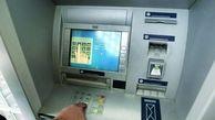 ضدعفونی عابر بانک ها به عهده چه کسانی است؟