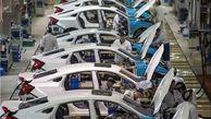 تولید خودروهای ارزانتر و زیان ده کاهش مییابد