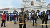 رئیس جمهوری سریلانکا خواستار استعفای وزیر دفاع و فرمانده پلیس شد