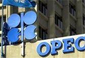 خوش بینی اوپک به بهبود تقاضای جهانی برای نفت