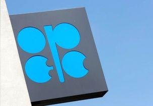 قیمت نفت به 64 دلار و 39 سنت رسید/اوپک بازار نفت را غافلگیر کرد