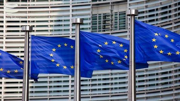 رویترز: وزارت اطلاعات و دو ایرانی توسط اتحادیه اروپا تحریم شدند