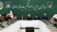 روحانی:  ایران آغازگر تنش نیست/میزان پرداختی اقشار آسیبپذیر را تا 4 برابر افزایش دادیم
