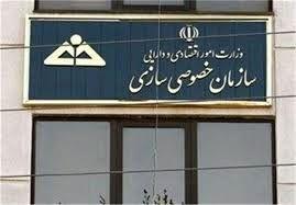 ماشین سازی تبریز بدون هیچ سروصدایی به بخش خصوصی واگذار شد