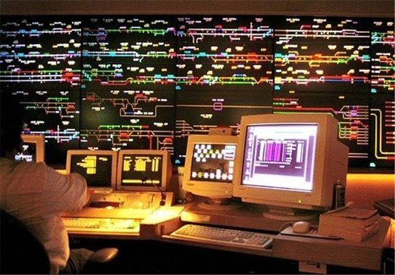 مرکز پایش صنعت برق افتتاح شد