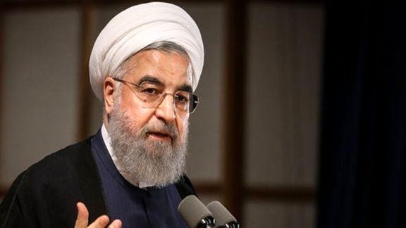 حسن روحانی دستور خروج تمامی کالاها از انبار را صادر کرد / حسن روحانی تمامی دستگاه های ذیربط به موضوع گرانی ورود کنند