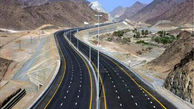 سرعت مجاز در قطعه یک آزادراه تهران - شمال اعلام شد