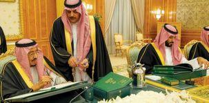 عربستان سعودی در سال آینده بودجه نظامی کمتری دارد