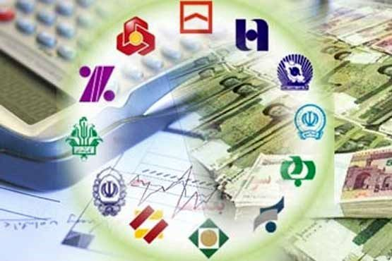 8 درصد افزایش تسهیلات بانکی در ده ماهه سال 96