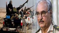 خلیفه حفتر: آمریکا یکی از قاطعترین کشورها در زمینه ممنوعیت صدور سلاح به لیبی است!