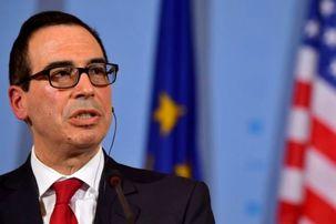 وزیر خزانهداری آمریکا: اگر معافیت به واردکنندگان نفت ایران بدهیم، شاهد کاهش چشمگیر بیشتری خواهیم بود