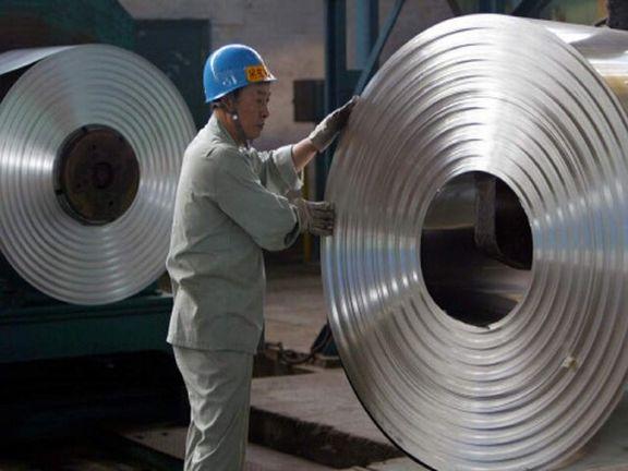 صعود قیمت آلومینیوم به بالاترین حد ١٠ سال اخیر