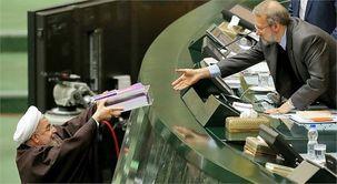 پنجمین روز بررسی لایحه بودجه 98 در مجلس شورای اسلامی آغاز شد