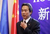 چین یک هیات برای بررسی دلیل قتل سفیر کشورش در اسرائیل به فلسطین فرستاد