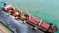 یک کشتی حامل ۲۷ هزار تن روغن خام خوراکی در بندر شهید رجایی پهلو گرفت