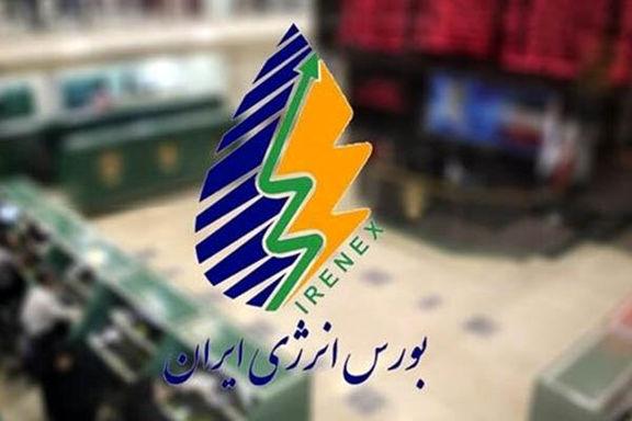 بورس انرژی میزبان فرآورده های نفتی شد