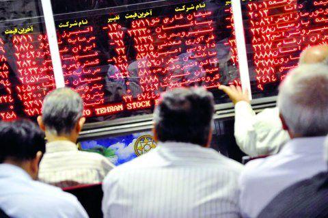 لایحه دوفوریتی افزایش سرمایه شرکتها در شورای نگهبان تایید شد