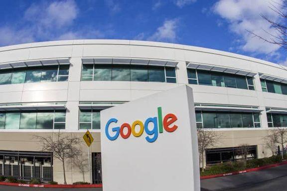 ایجاد ۱۰ هزار شغل تمام وقت توسط گوگل
