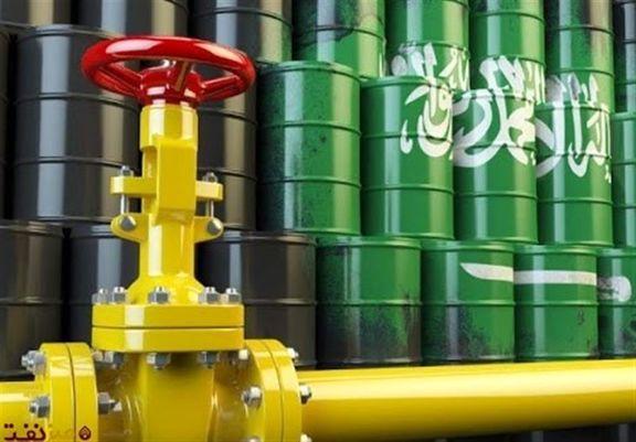عربستان قیمت فروش نفت خام به آسیا را کاهش داد