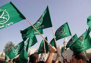 روزنامه سعودی مکه  نام چند رهبر ارشد حماس را در فهرستی تروریستی گنجاند