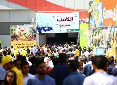 تعویق دوباره نمایشگاه الکامپ همزمان با شدت گرفتن شیوع کرونا در تهران