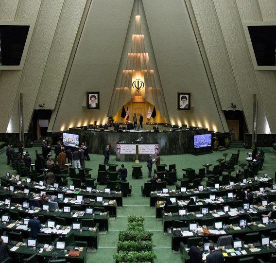 نمایندگان اصفهان به صورت دسته جمعی از مجلس شورای اسلامی استعفا کردند